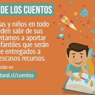 Fuerza Cultural inicia campaña solidaria de recolección de libros infantiles