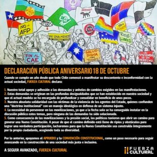 Declaración Pública x Aniversario del 18 de Octubre